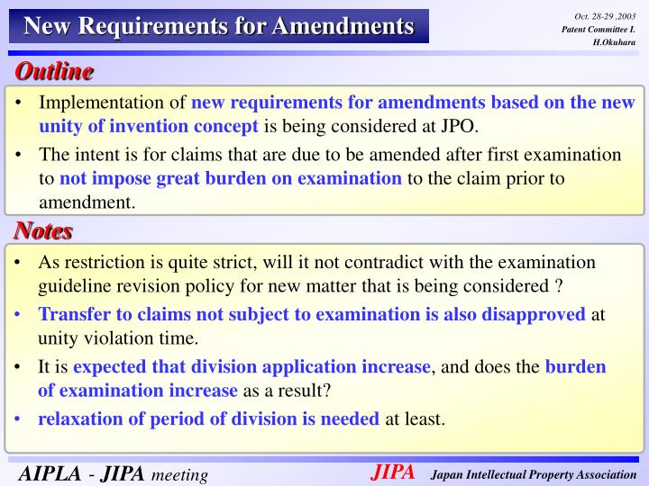 New Requirements for Amendments