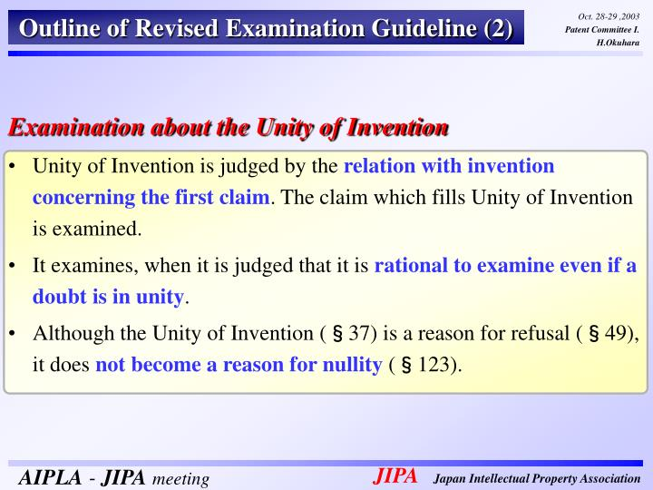 Outline of Revised Examination Guideline (2)