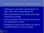 effort certification web process