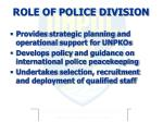 role of police division