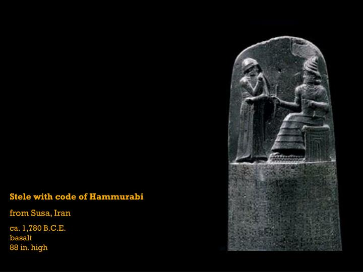 Stele with code of Hammurabi