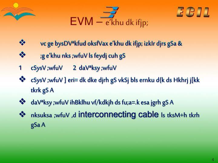 EVM –