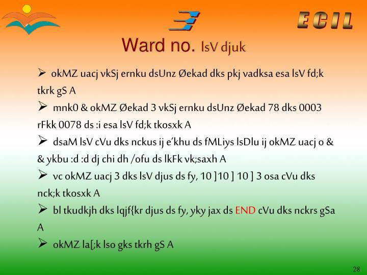 Ward no.