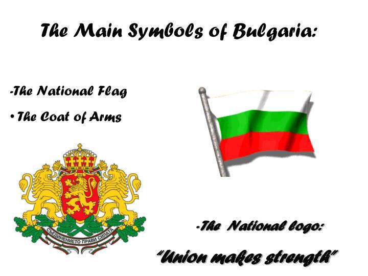 The Main Symbols of Bulgaria:
