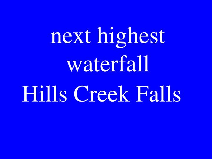 next highest waterfall