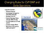 changing rules for cvp swp and delta operations
