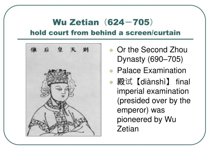 Or the Second Zhou Dynasty (690–705)