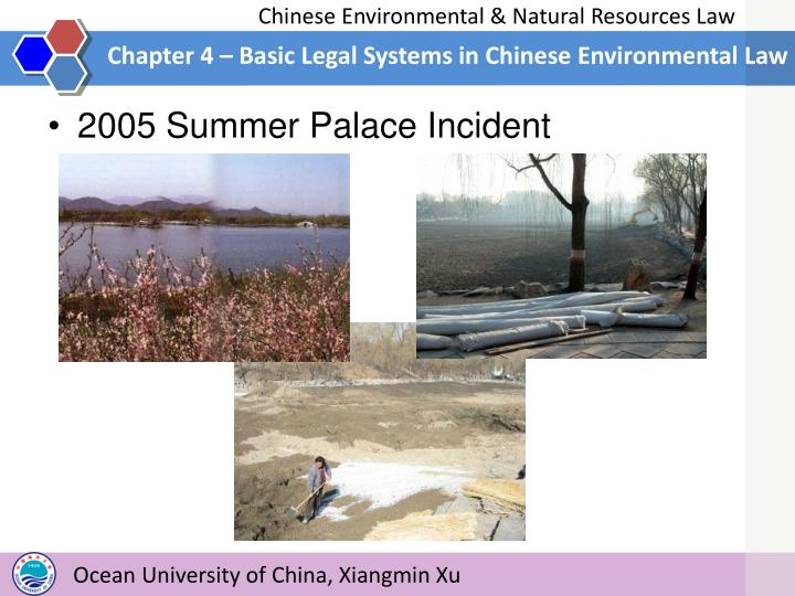 Environmental And Natural Resources Law Amp