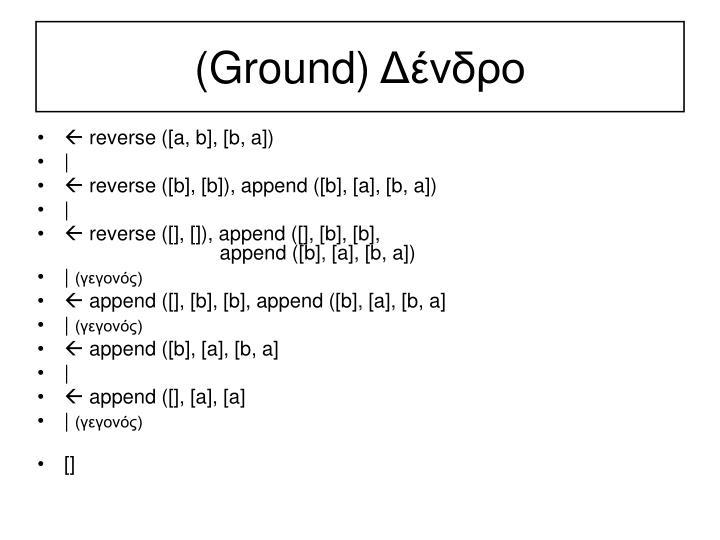 (Ground)