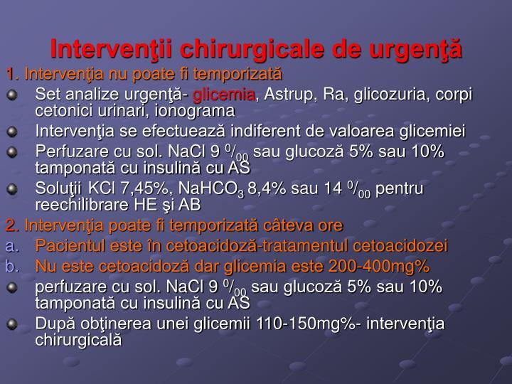 Intervenţii chirurgicale de urgenţă