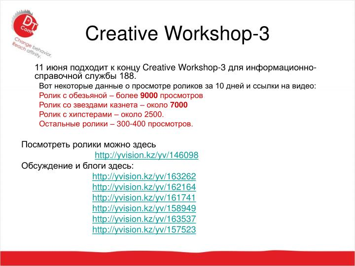 Creative Workshop-3