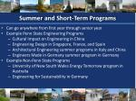 summer and short term programs
