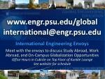 www engr psu edu global international@engr psu edu