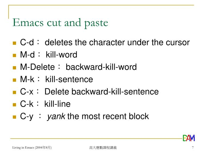 Emacs cut and paste