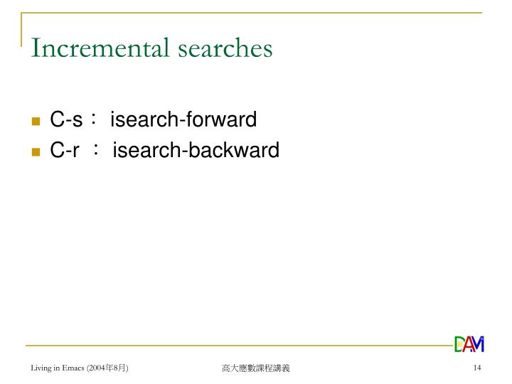 Incremental searches