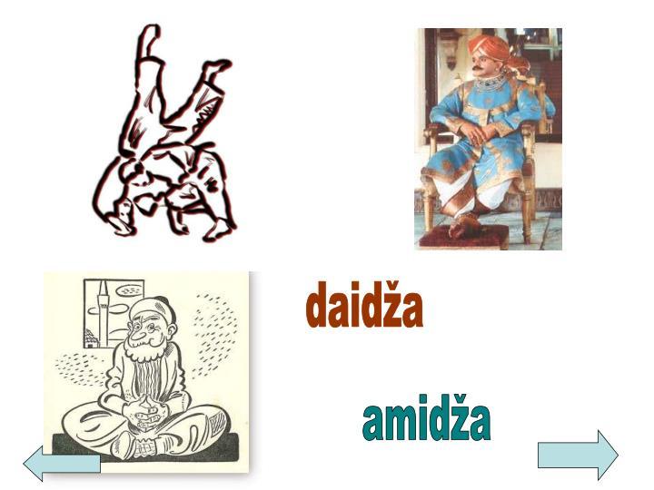 daidža