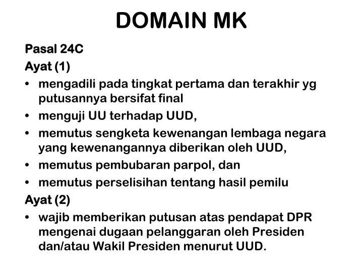 DOMAIN MK
