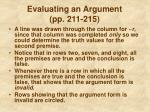 evaluating an argument pp 211 2157