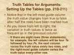 truth tables for arguments setting up the tables pp 210 2112