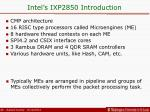 intel s ixp2850 introduction
