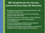 qr competencies for courses careers every day life decisions