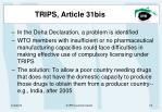 trips article 31bis