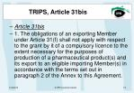 trips article 31bis1