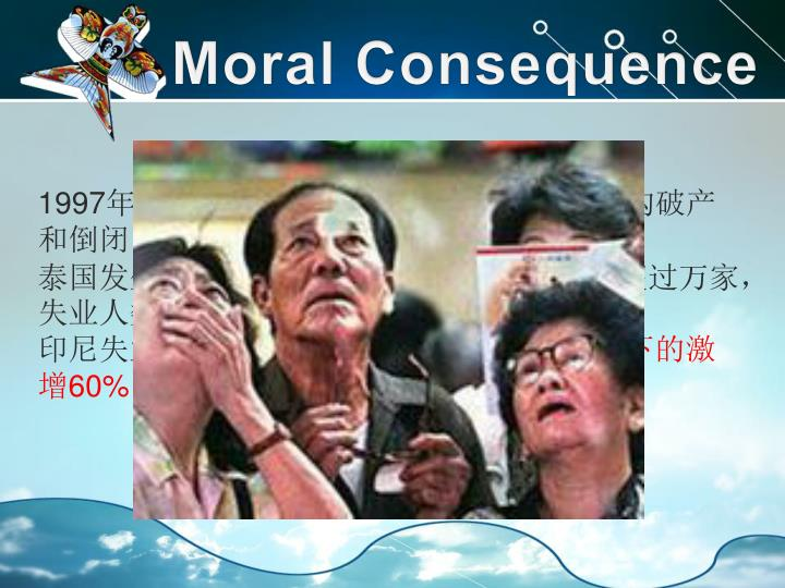 Moral Consequence