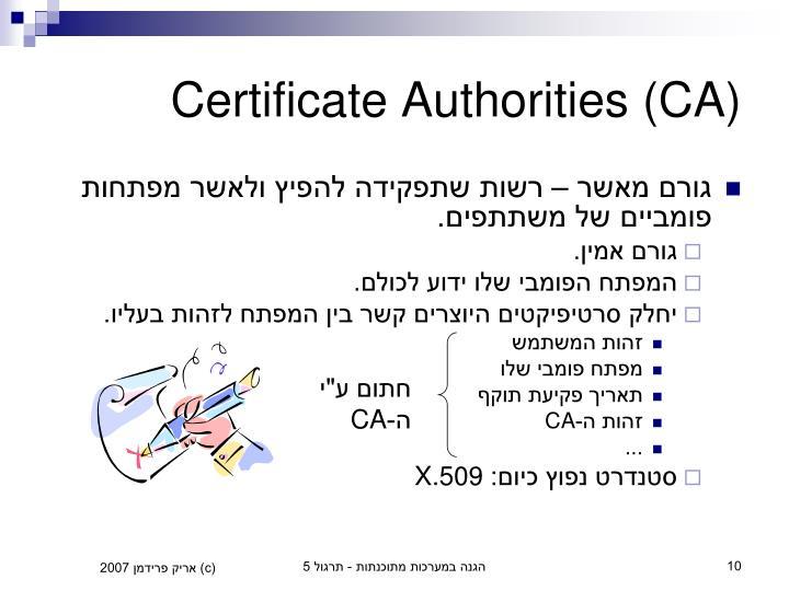 Certificate Authorities (CA)