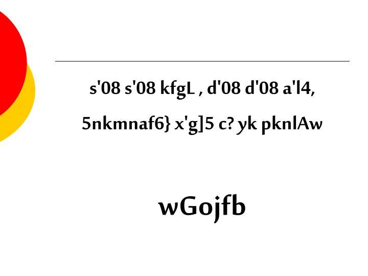 s'08 s'08 kfgL , d'08 d'08 a'l4,