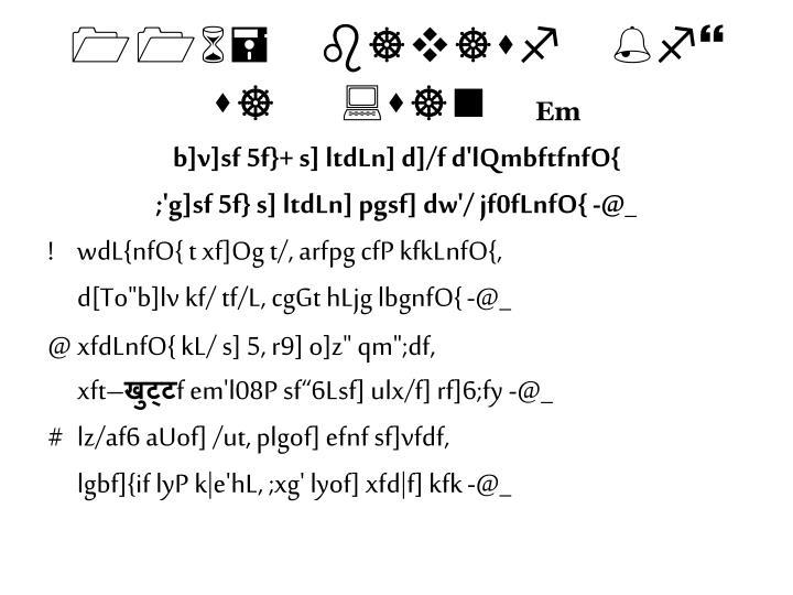 116= b]v]sf %f} s] :s]n