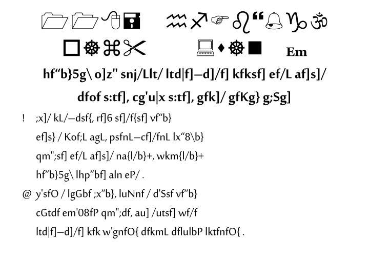"118= hfFb}%g\ o]z"" :s]n"