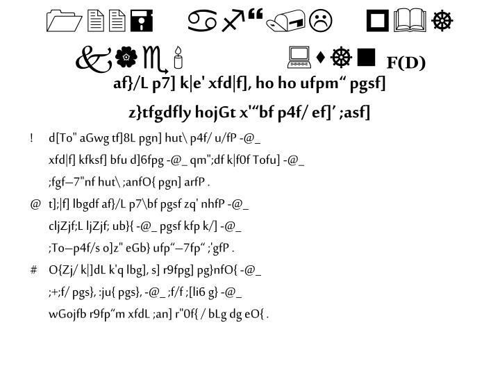 122= af}/L p&] k|e'  :s]n