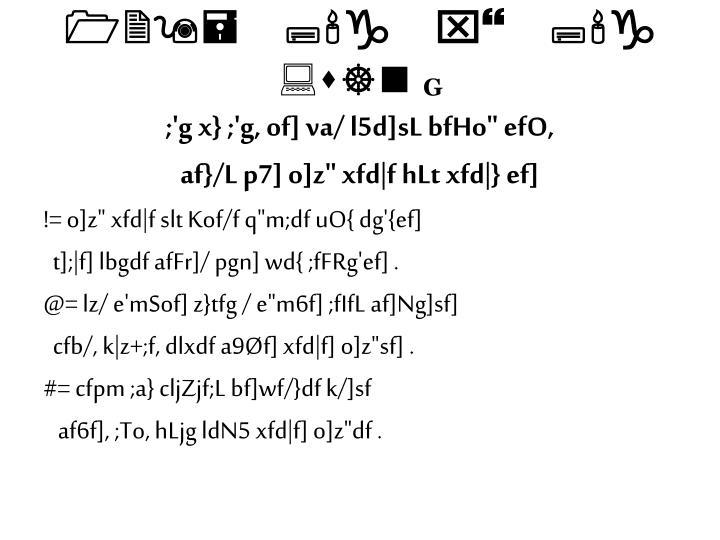 129= ;'g x} ;'g