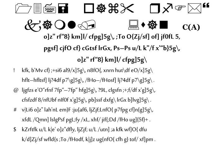 """137= o]z"""" rfF*} k]ml/ :s]n"""