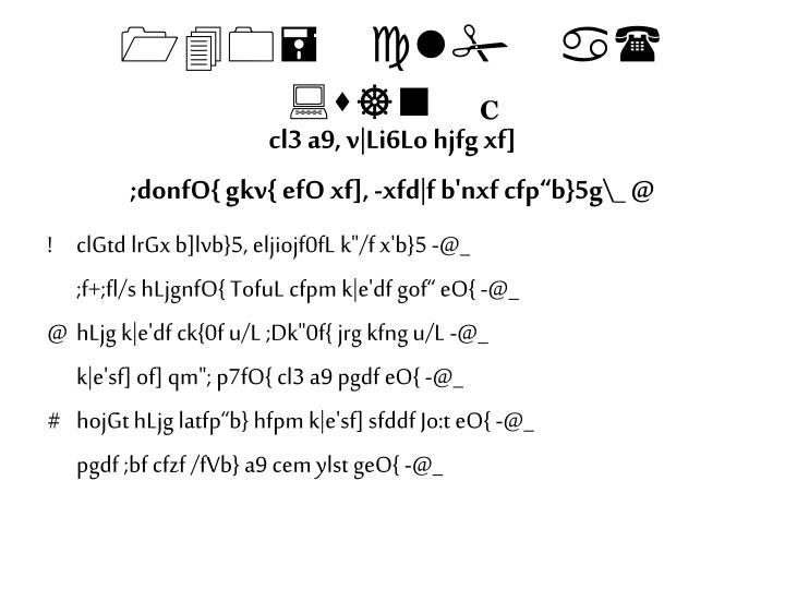 140= cl# a(   :s]n