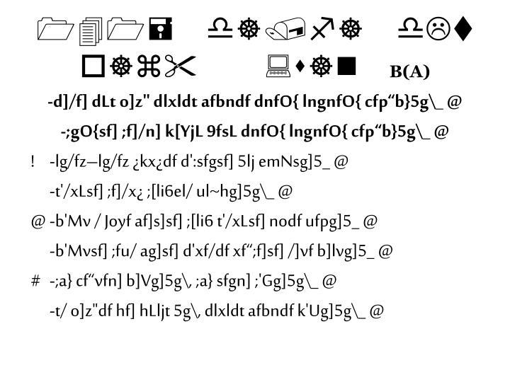"""141= d]/f] dLt o]z"""" :s]n"""