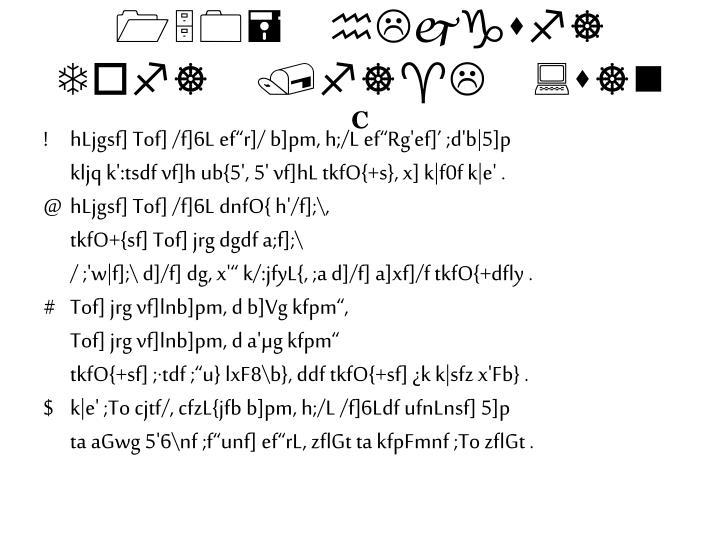 150= hLjgsf] Tof] /f]^L :s]n