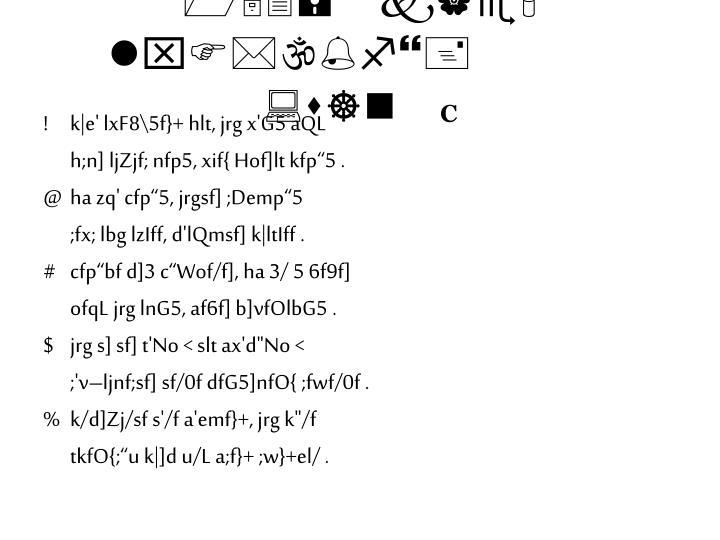 152= k|e' lxF*\%f}+ :s]n