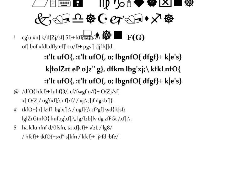 157= cg'u|xn] k/d]Zj/sf]  :s]n