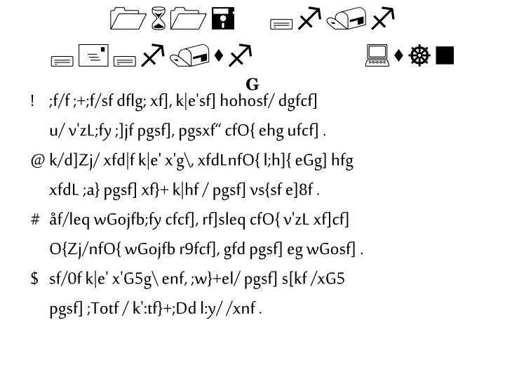 161= ;f/f ;+;f/sf  :s]n