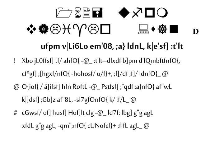 162= ufpm v|Li^Lo:s]n