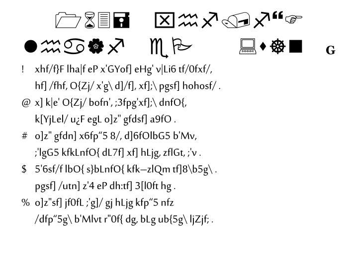 163= xhf/f}F lha|f eP:s]n