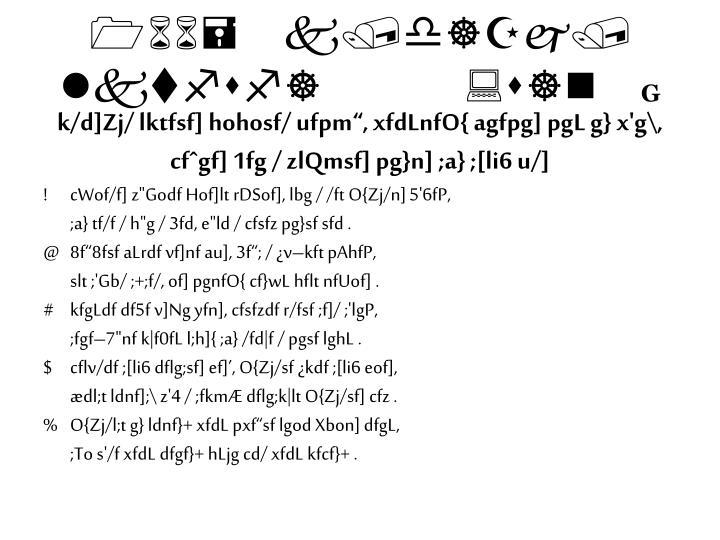 166= k/d]Zj/ lktfsf]  :s]n
