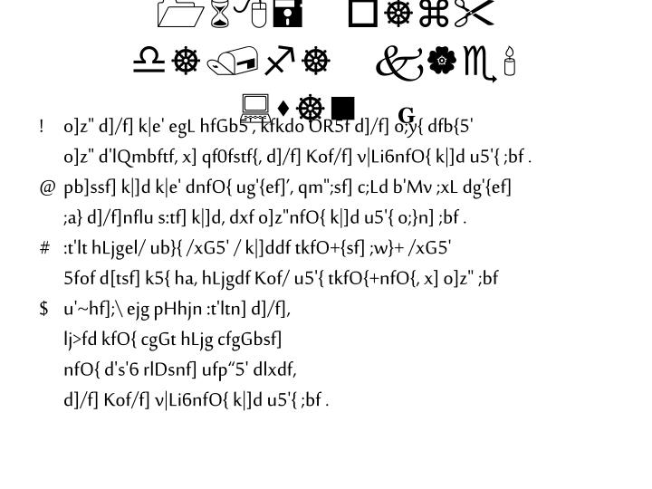 "168= o]z"" d]/f] k|e'   :s]n"