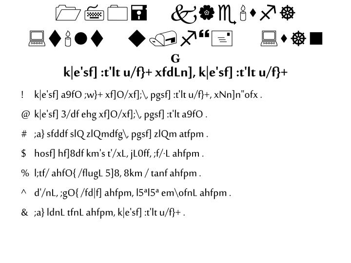 170= k|e'sf] :t'lt u/f}+ :s]n