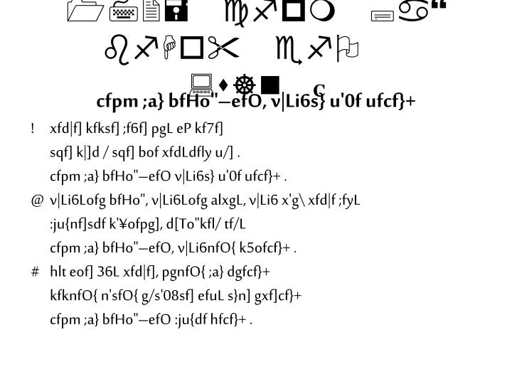 """172= cfpm ;a} bfHo"""" efO   :s]n"""