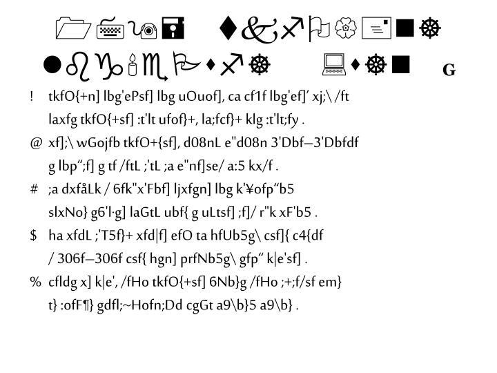 179= tkfO{+n] lbg'ePsf] :s]n