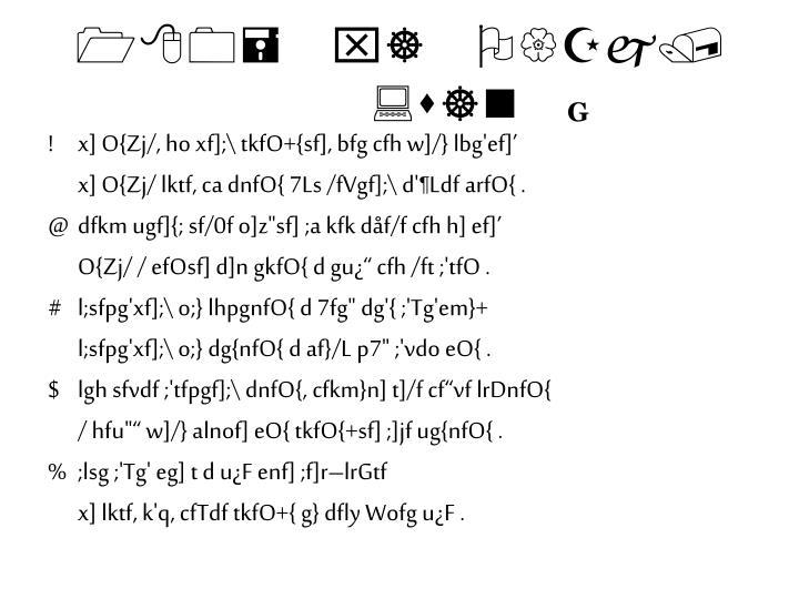 180= x] O{Zj/ :s]n