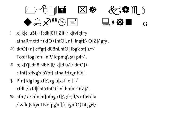 184= x] k|e' u%f}{+ :s]n